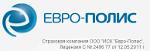 Евро-Полис автострахование КАСКО и ОСАГО - Солнечногорск